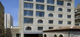 מלון הרמוני בירושלים