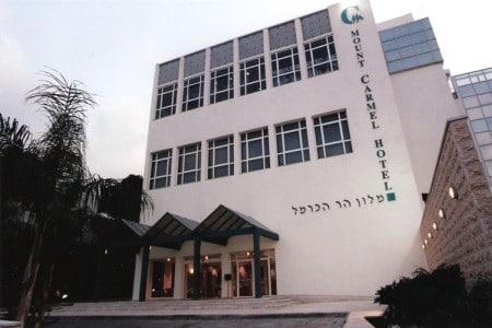 מלון הר הכרמל חיפה
