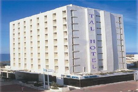 מלון טל תל אביב